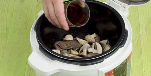 Шаг 7. Говядина с грибами