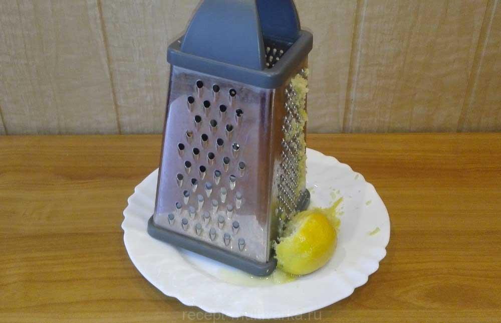 Шаг 4. Манник с тыквой и лимоном в мультиварке